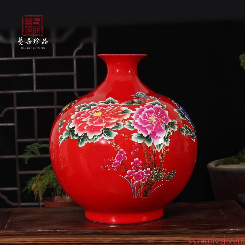 Jingdezhen spherical pomegranate red display bright red porcelain vase auspicious peony porcelain vases round vase