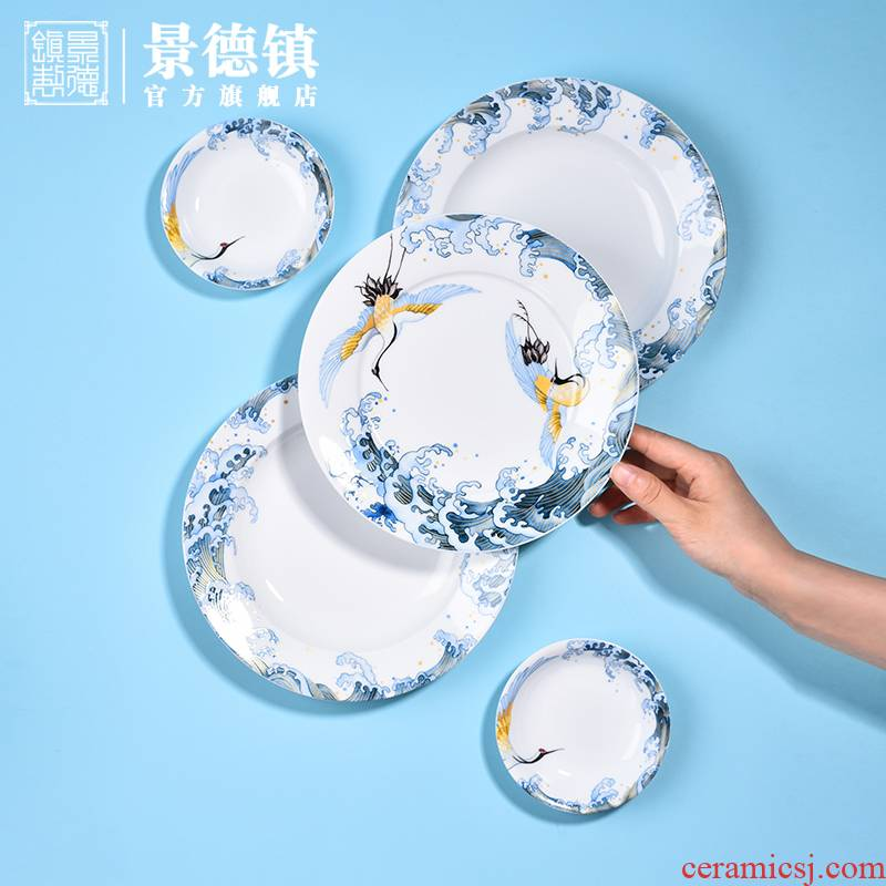 Jingdezhen flagship store of new Chinese style ceramic tableware suit household single bowl big bowl dishes free collocation