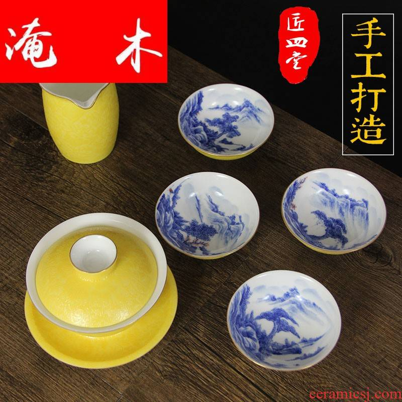 Flooded three tureen jingdezhen only hand - made wooden powder enamel paint pick flowers landscape tureen yellow time tea bowl with the whole