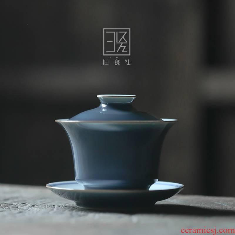 Submerged wood jingdezhen blue and white xuan wen ji the qing tureen pure manual three cups to tureen name plum green tea bowl