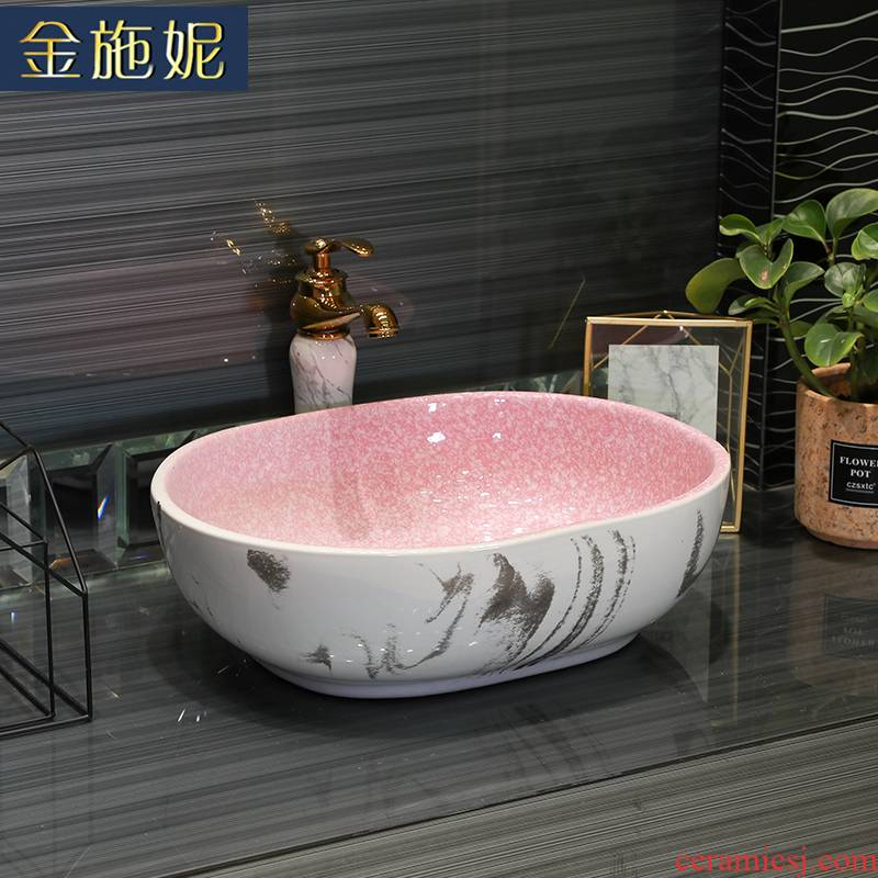 Contracted wind stage basin sink fangyuan shape for wash basin ceramic lavatory pool size art basin of the balcony