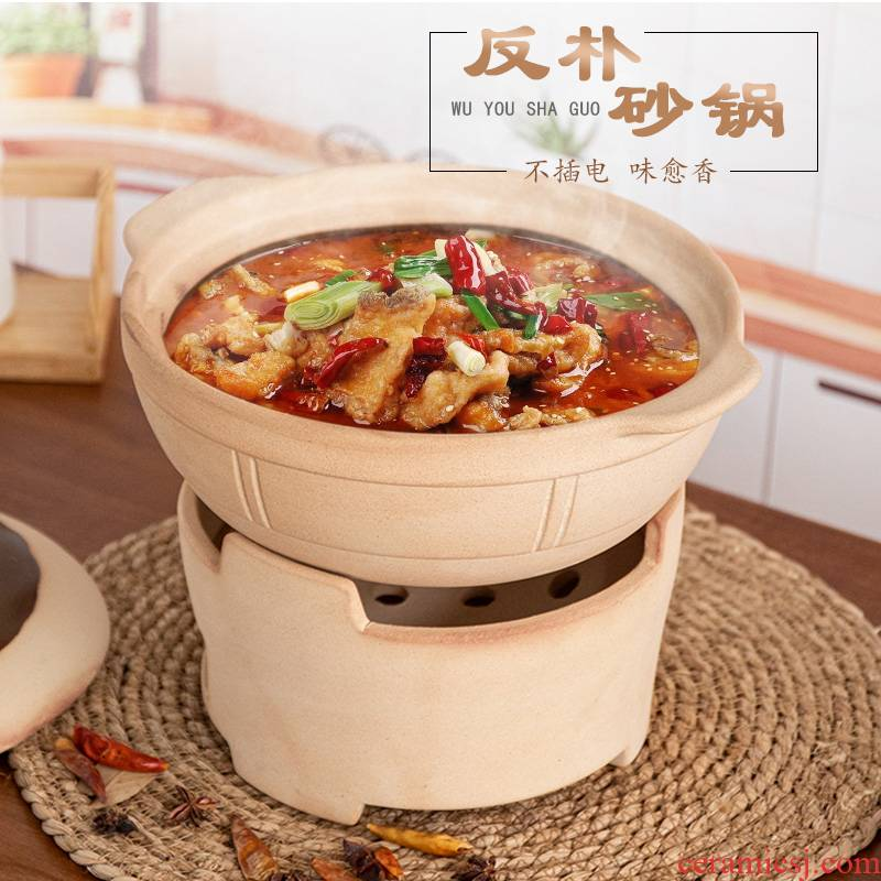 Old sand pot edge furnace carbon furnace charcoal burners clay Old crock pot high - temperature household small chaffy dish casserole