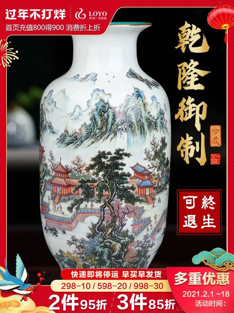 Archaize of jingdezhen ceramics powder enamel paint landscape vases, flower arranging large sitting room of Chinese style household decorative furnishing articles