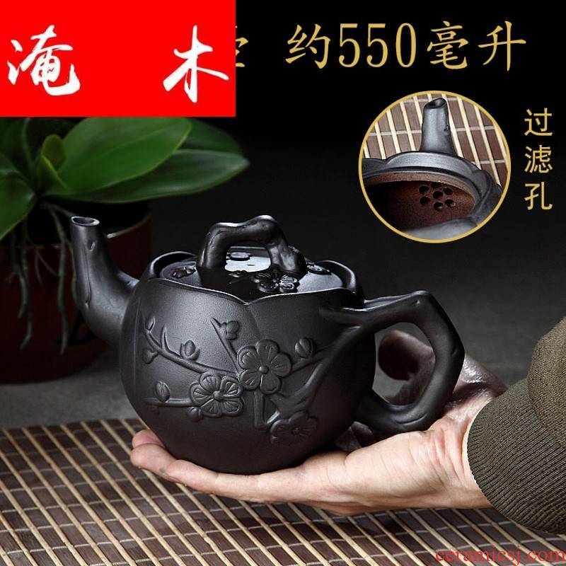 Submerged wood violet arenaceous mud zhu high - capacity name plum flower teapot household size suit filter 500 ml of kung fu tea set