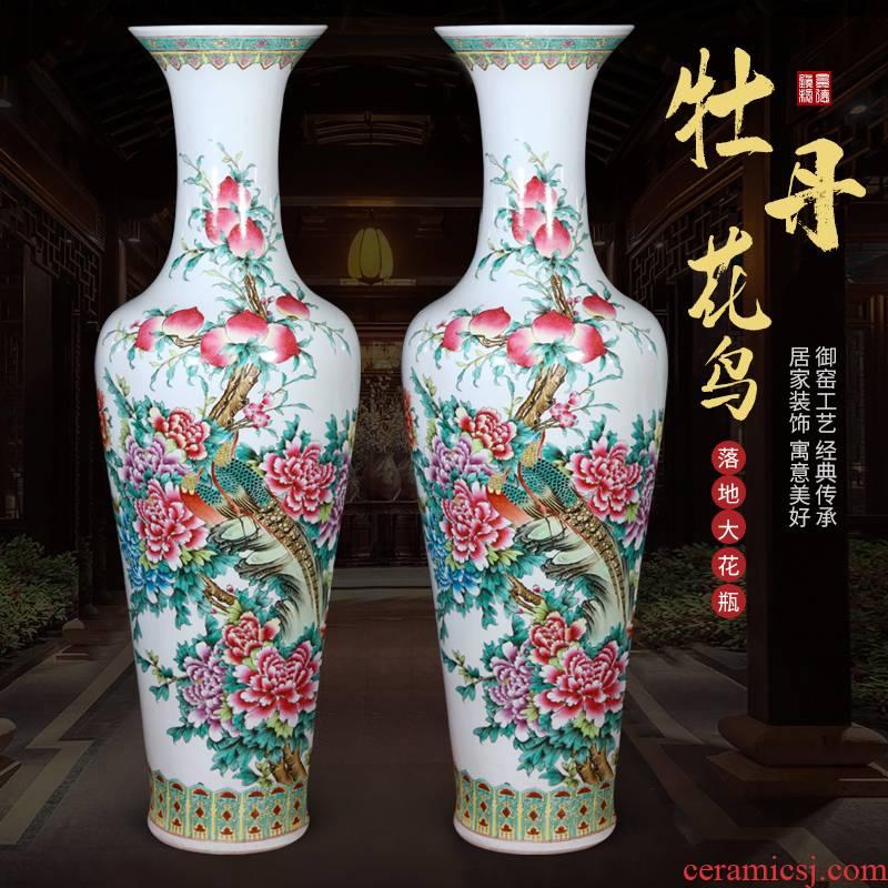 Jingdezhen ceramics hand - made landing big vase Chinese TV ark, home decoration furnishing articles to heavy large living room