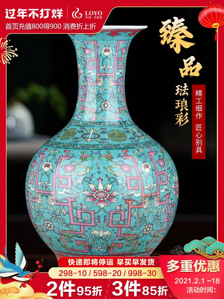 Archaize of jingdezhen ceramics colored enamel classical Chinese style home furnishing articles sitting room put vase TV ark, adornment