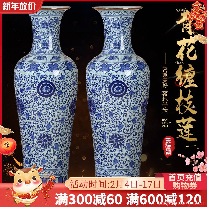 Blue and white porcelain of jingdezhen ceramics hand - made archaize crack of large vases, furnishing articles of Chinese style living room decorations