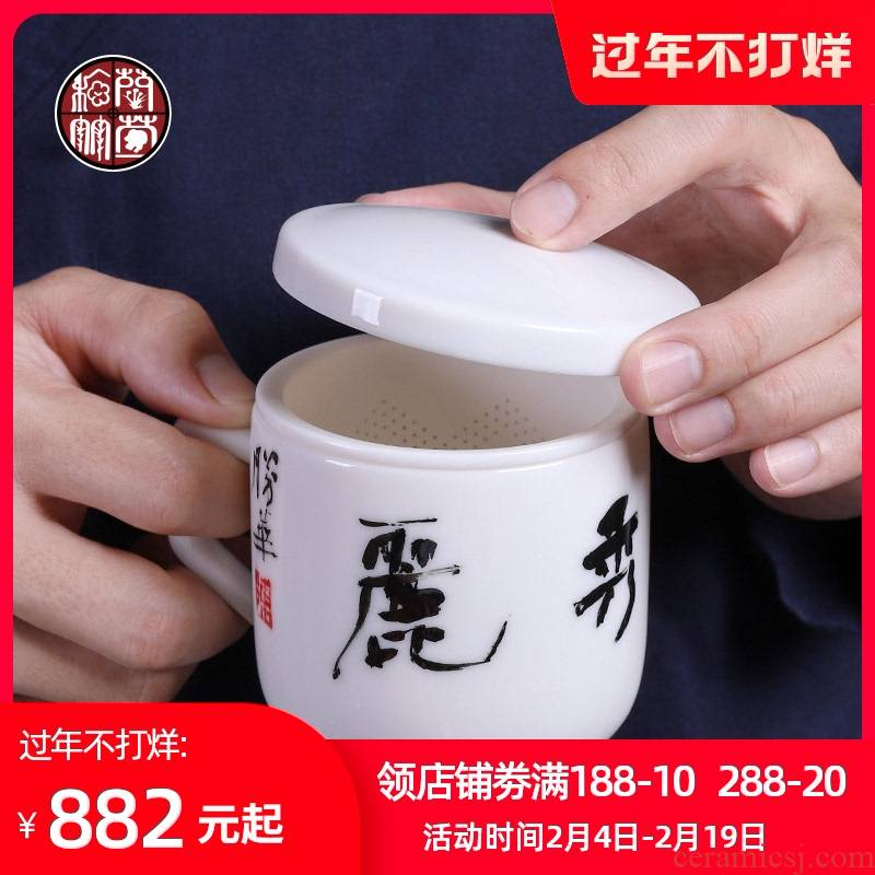 Suet jade white porcelain cup with cover Chinese wind office separation boss a cup of tea tea cup ceramic mugs