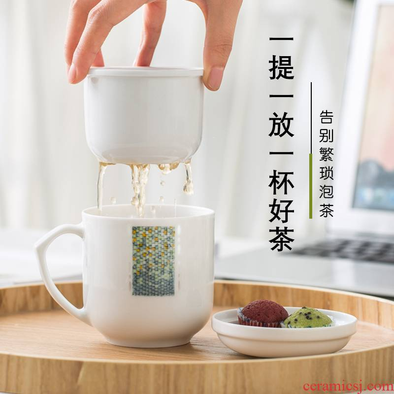 Jingdezhen and exquisite mugs ceramic filter with cover tea tea cup office cup keller