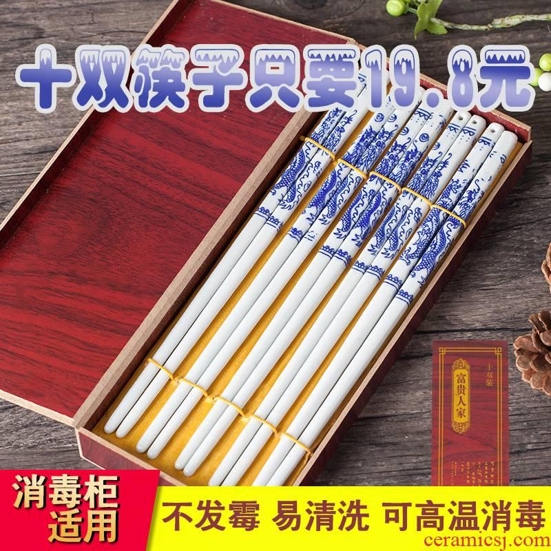 Jingdezhen authentic micro defects 10 pairs of healthy environmental protection, household porcelain enamel porcelain box set chopsticks chopsticks