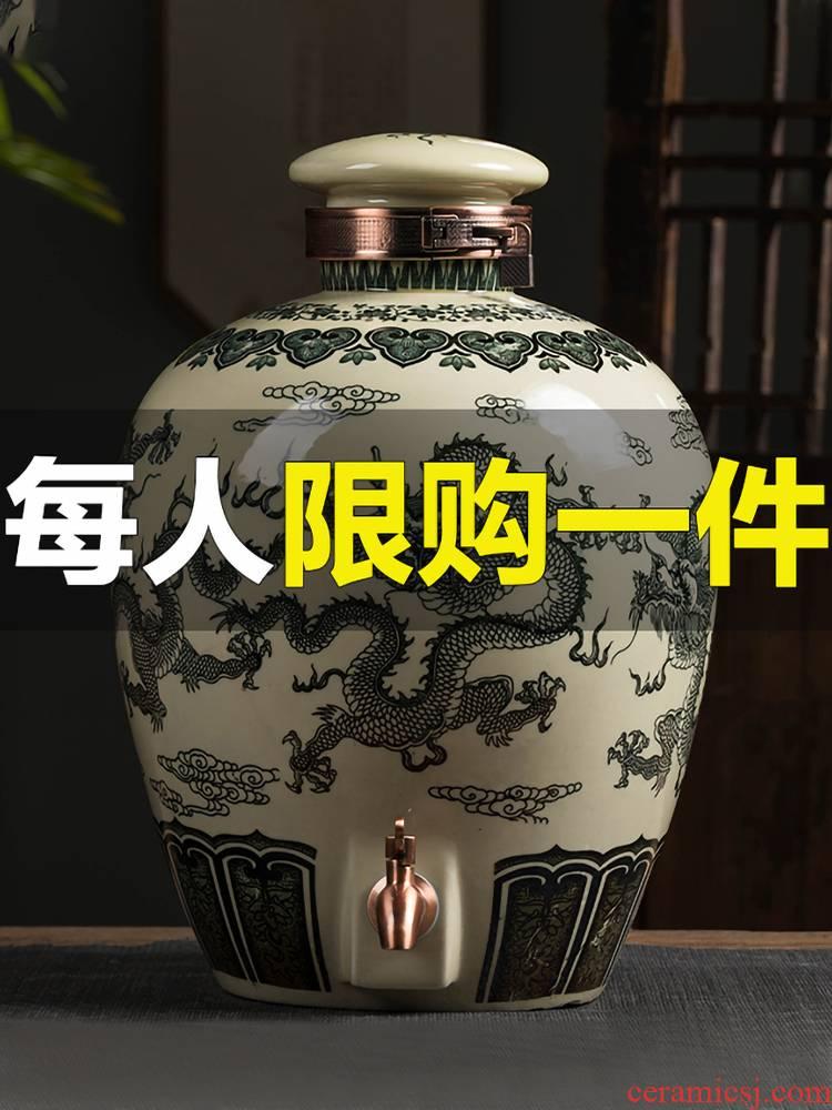 Jingdezhen jar it household tap water expressions using sealed ceramic wine bottle bottle wine earthenware jar