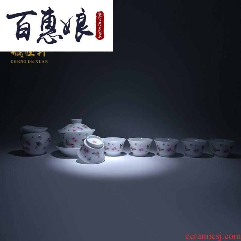 (niang jingdezhen porcelain ceramic kung fu tea set of suit pastel hand - made between 8 headdress flower butterfly dance