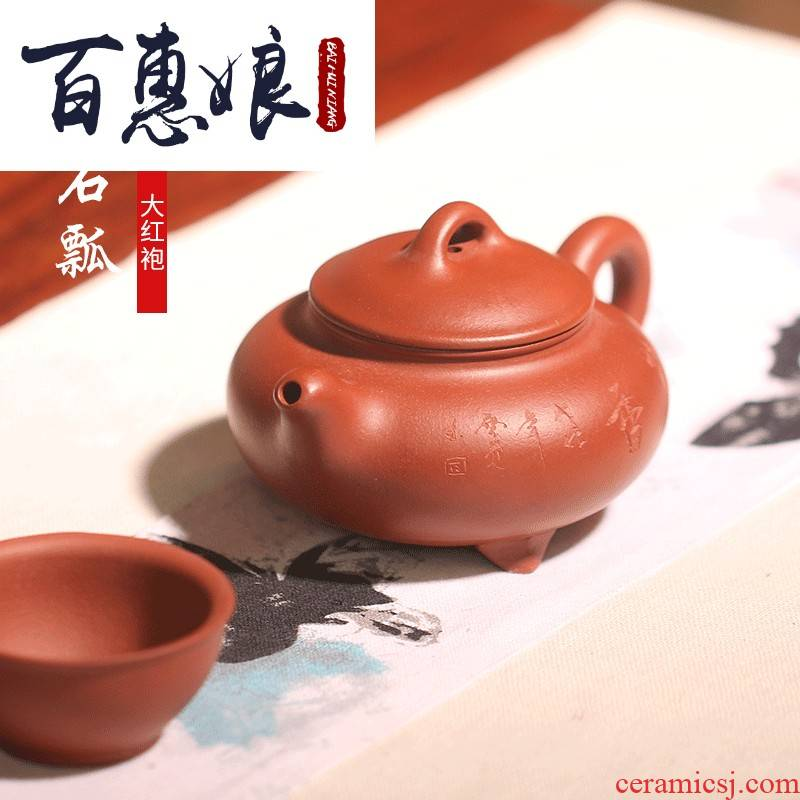 (niang yixing it pure manual teapot tea undressed ore dahongpao stone gourd ladle with three legs
