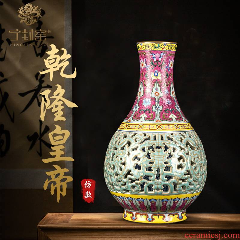 Better sealed up with jingdezhen ceramic vase furnishing articles sitting room new Chinese antique hand - made rolling flower grain to hollow out gall bladder