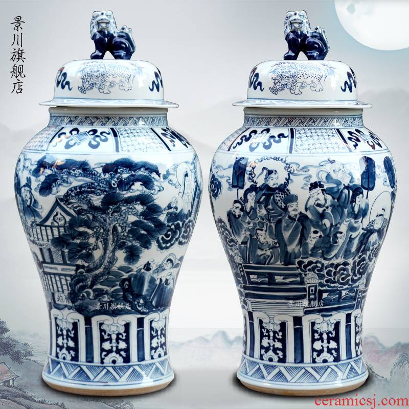 """Extra large general jar of jingdezhen porcelain pottery imitation of classic blue and white porcelain """"the fairy sitting room party furnishing articles temple"""