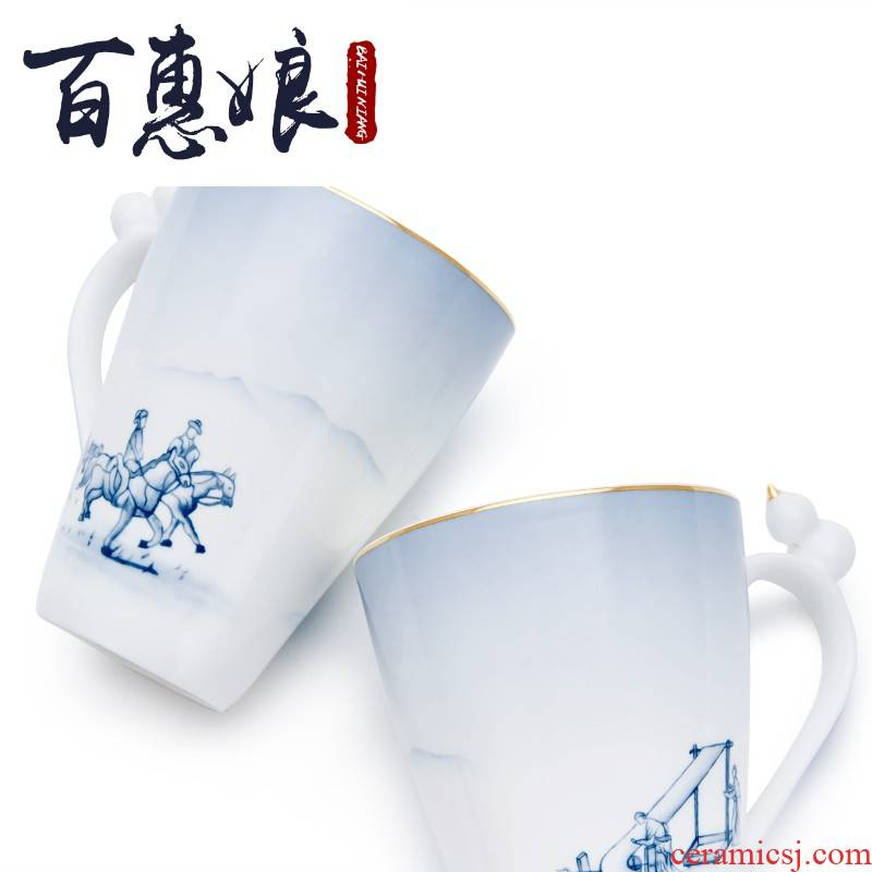 (niang silk road festival gourd cup home ipads porcelain keller cups to send cups of gift boxes