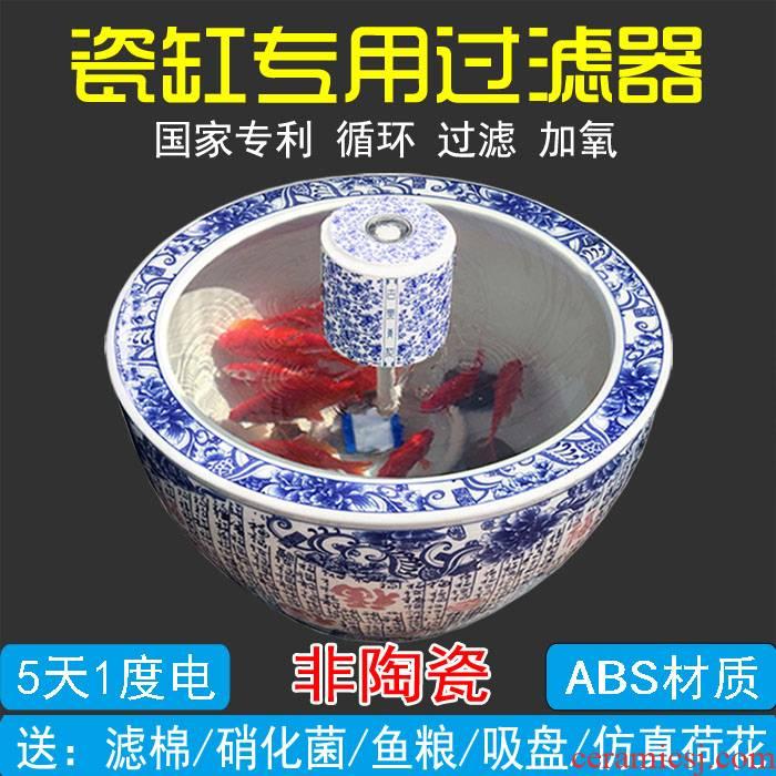 Jingdezhen round ceramic aquarium filter fish farming water fountain furnishing articles - oxygen humidification loop filter
