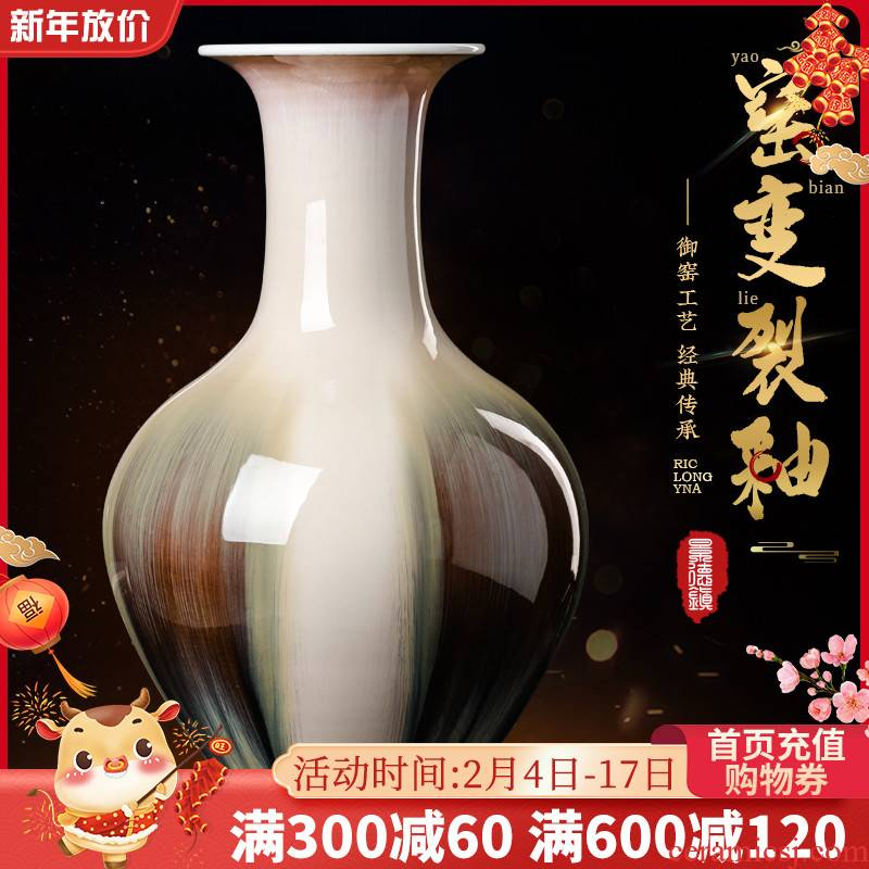 Archaize crack of jingdezhen ceramics glaze vase furnishing articles Chinese flower arranging rich ancient frame sitting room TV cabinet decoration