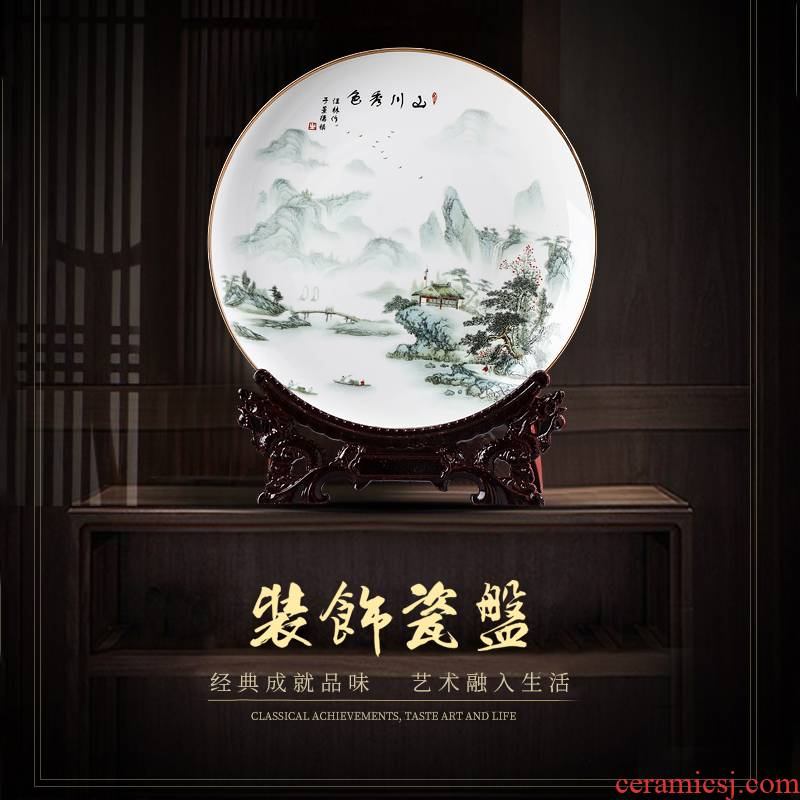 Jingdezhen ceramics hang dish wine furnishing articles of high - grade ipads China rich ancient frame of Chinese style household adornment sit plate of arts and crafts