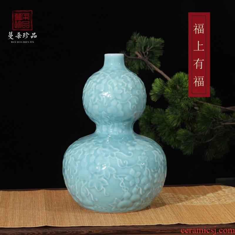 Jingdezhen high - grade shadow green porcelain vase like bottle gourd sector luxurious cultural moral ceramic gifts