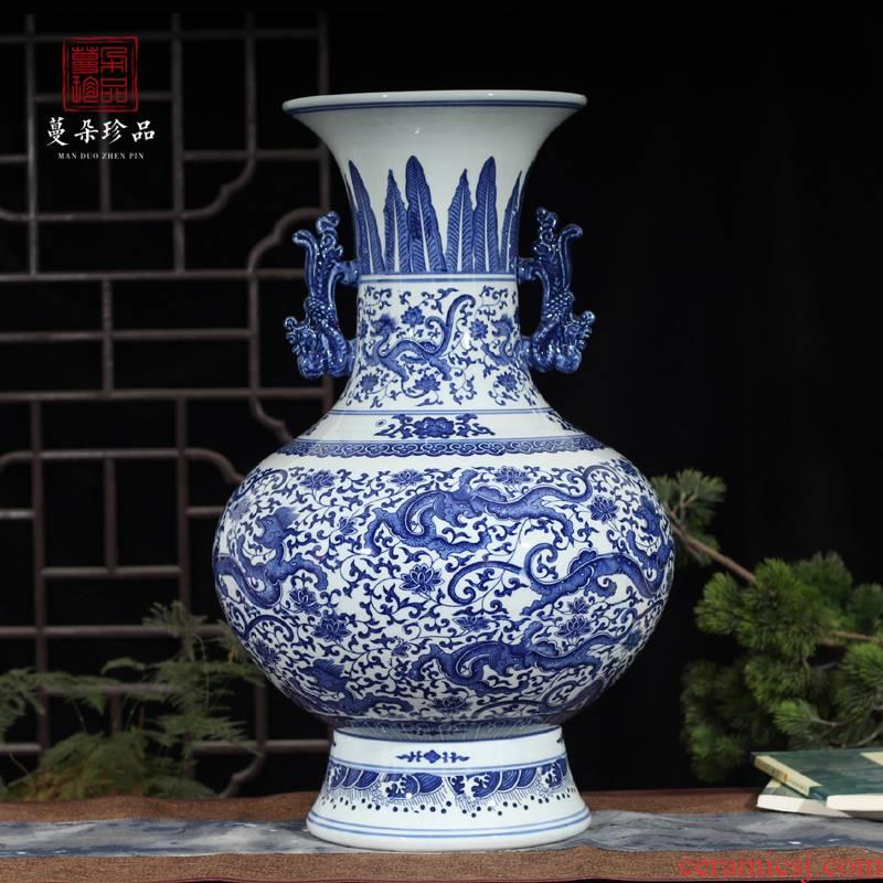 Modern technology display blue and white porcelain vase 50 to 60 ab grain ear vase elegant vase that occupy the home