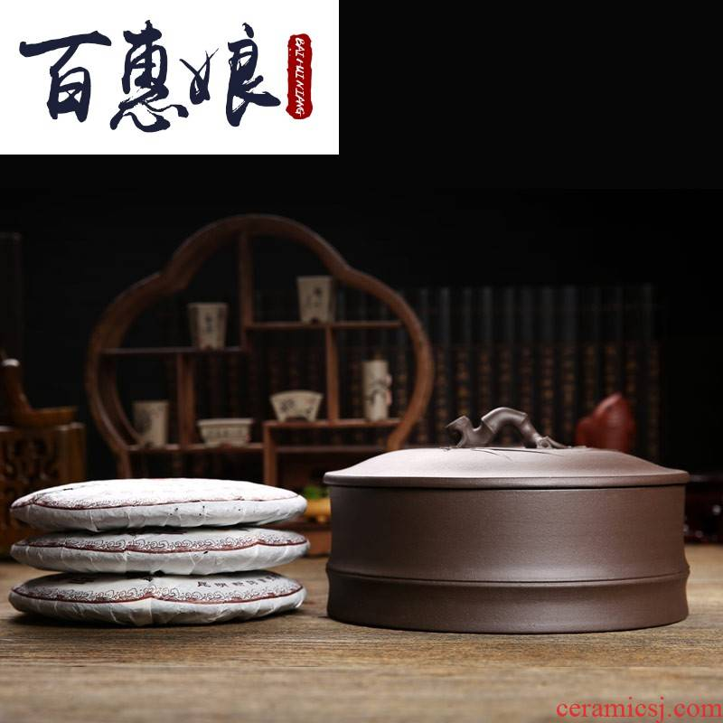(niang yixing purple sand large caddy fixings puer tea box of ceramic tea set storage box sealed as cans