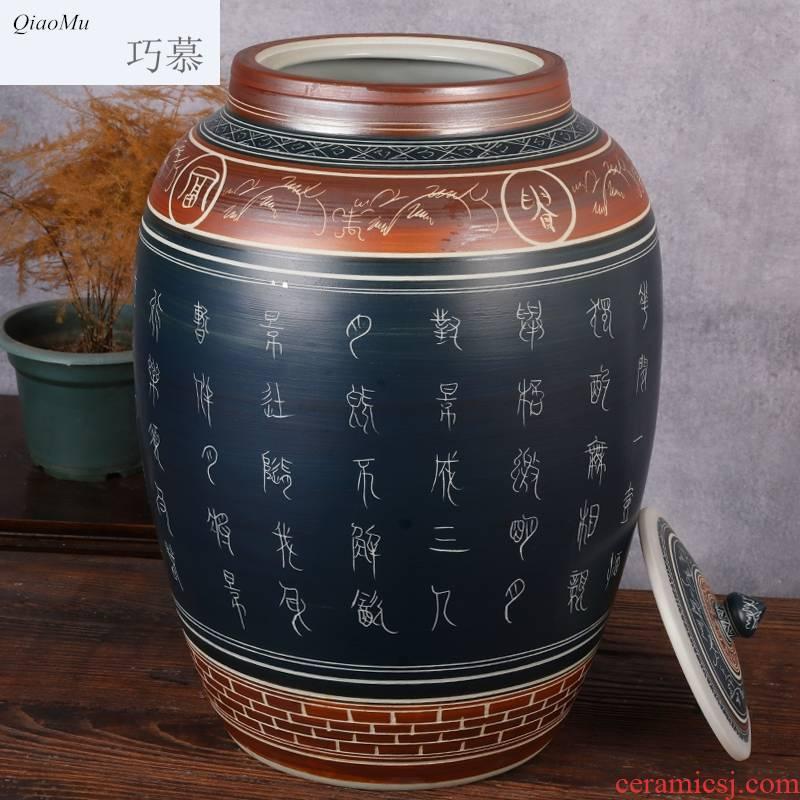 Qiao mu jingdezhen ceramic barrel 50 pounds with high temperature porcelain storage tank tank cylinder caddy fixings manual its