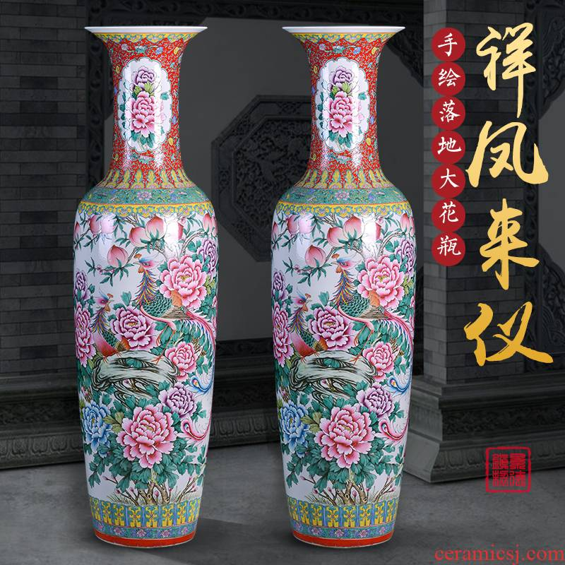 Jingdezhen ceramic vase auspicious phoenix to instrument landing to heavy large sitting room to open the gift decoration as furnishing articles