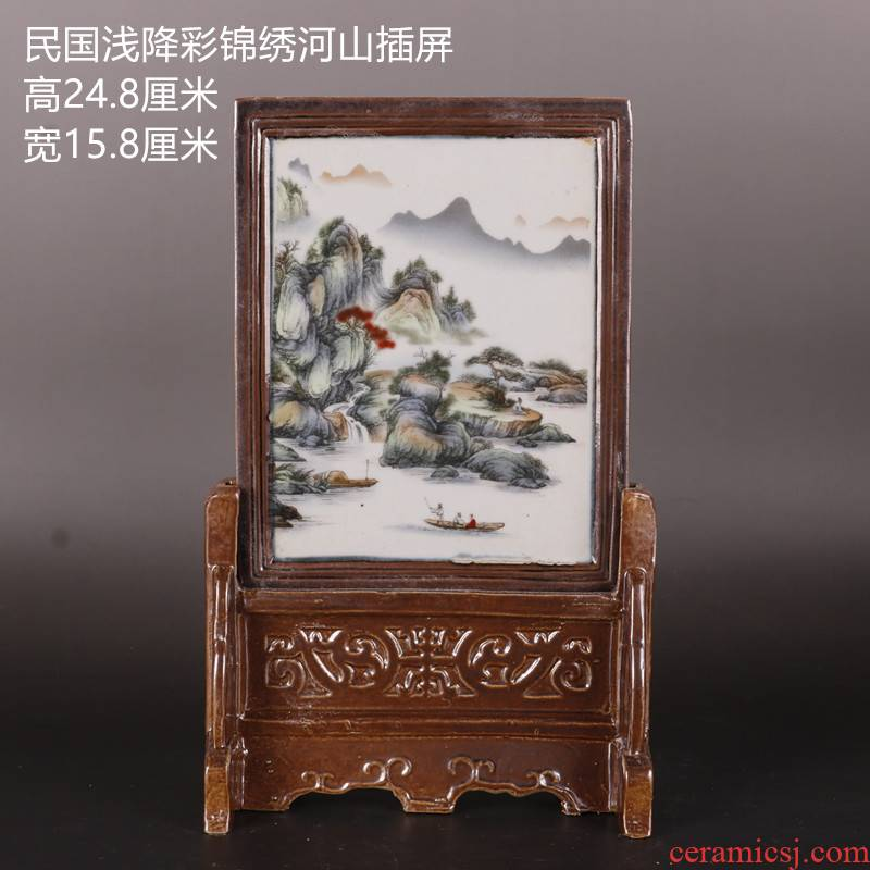 Shallow fall color landscape pattern of the republic of China antique crafts porcelain household of Chinese style screen rich ancient frame furnishing articles old goods collection