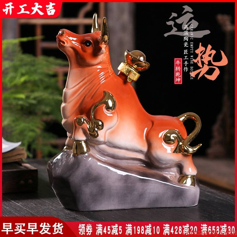 The year of The ox zodiac jingdezhen ceramic bottle with gift box 5 jins of sealed empty jar creative household pot liquor