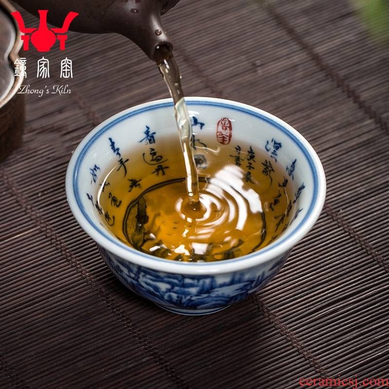 Clock home trade, people write cup blue and white landscape in blue and white porcelain teacup maintain manual tea cups kunfu tea