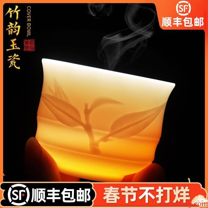 Artisan fairy DE - gen Chen master manual suet jade porcelain personal master cup single cup home kung fu tea cup sample tea cup