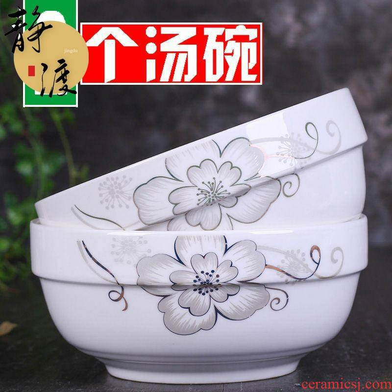 Soup bowl ceramic household large heavy thickening eat bowl mercifully rainbow such as bowl bowl of pickled fish bowl can microwave tableware
