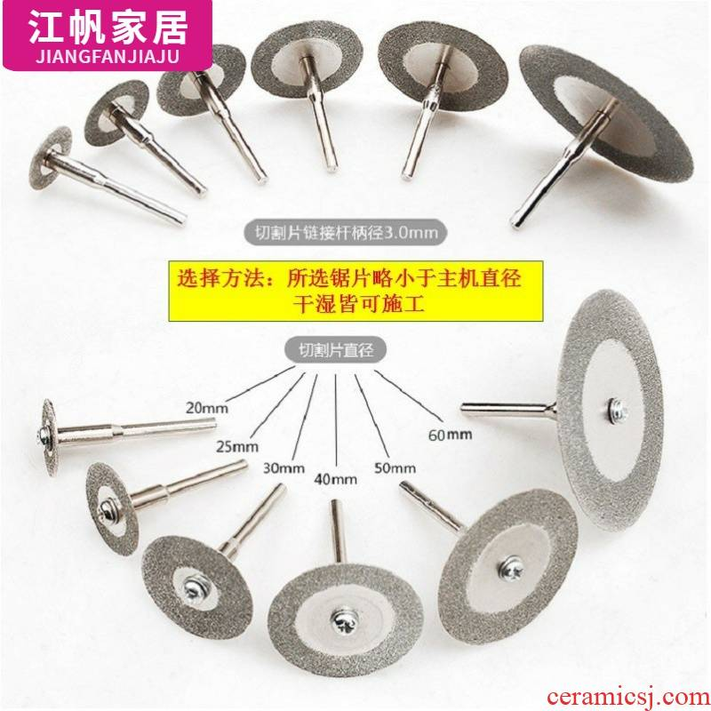 Slice the crack - cleaning ZhuiDao head special electric porcelain glue really beautiful seam an agent construction slot machine tool grinding ceramic tile
