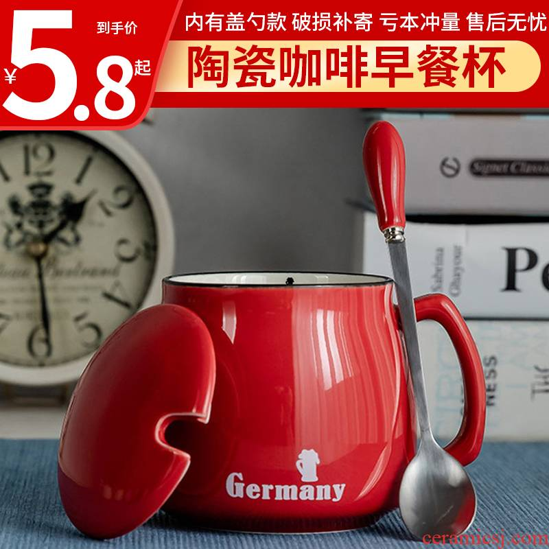 Hui shi ceramic keller with spoon, creative picking cups of milk for breakfast cup of household custom coffee cup men 's and women' s water