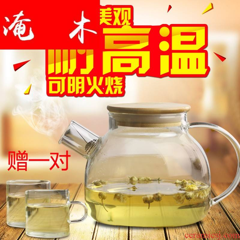 Submerged wood thickening kettle pot teapot heat resisting high temperature glass teapot can fire electricity TaoLu dedicated