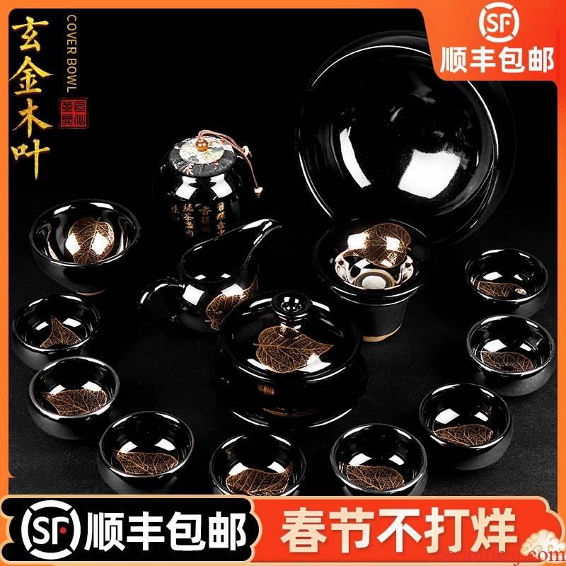 Artisan fairy konoha kung fu tea set of a complete set of ceramic household pure manual tureen and cups of tea pot of gift boxes