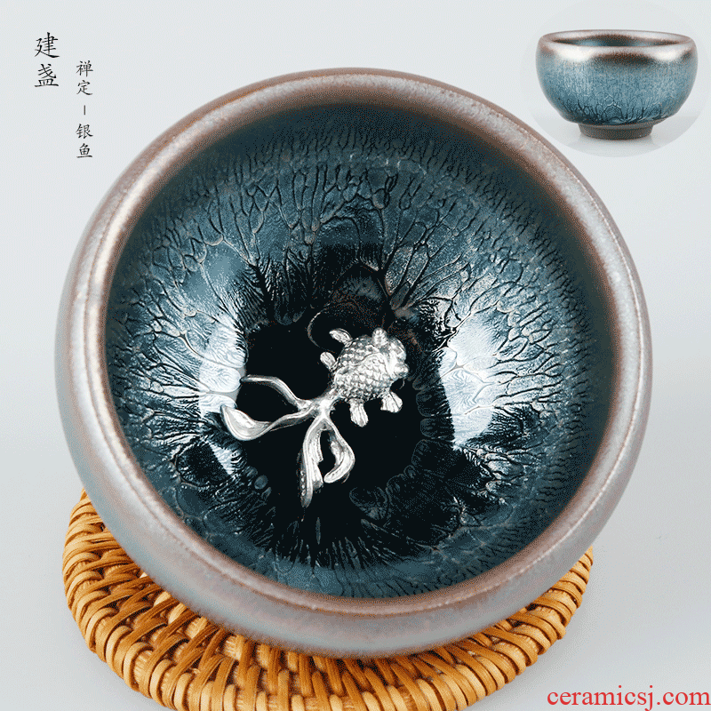 The ancient sheng up new checking gift boxes ceramic cup cup host variable to use silver oil droplets personal tea