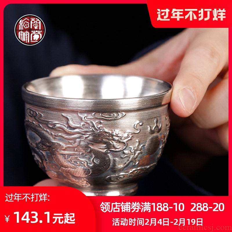 Kongfu master mugs restoring ancient ways is a single male coppering. As silver tea cup single fullness cups of tea a cup of tea