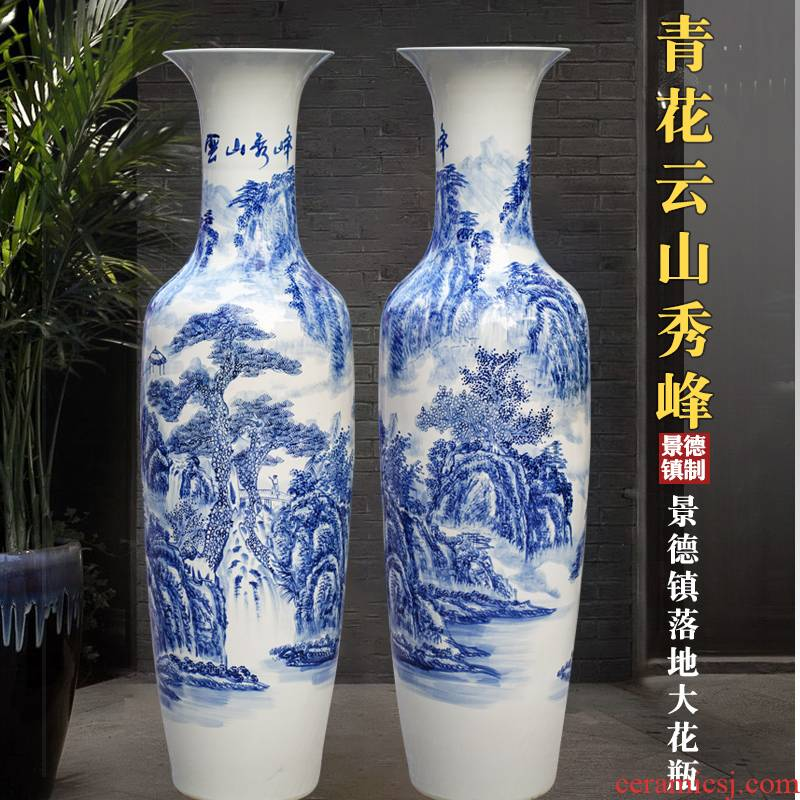 Jingdezhen blue and white porcelain hand - made yunshan xiufeng ceramics of large vases, furnishing articles sitting room TV ark, adornment