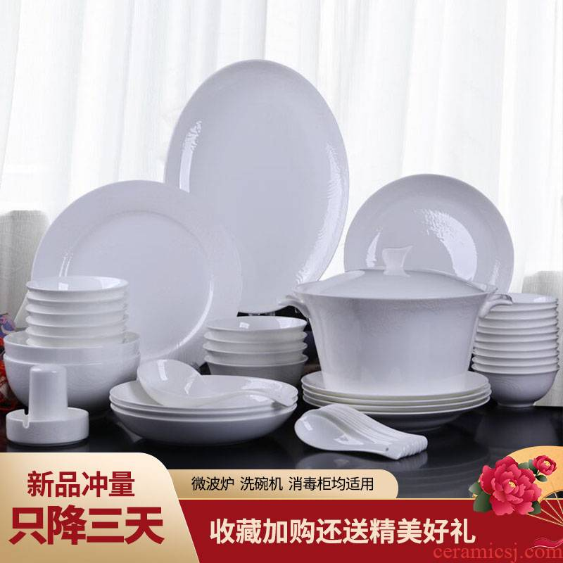 Jingdezhen glair anaglyph pure white ipads porcelain tableware suit Chinese 56 high - grade household dish plate combination