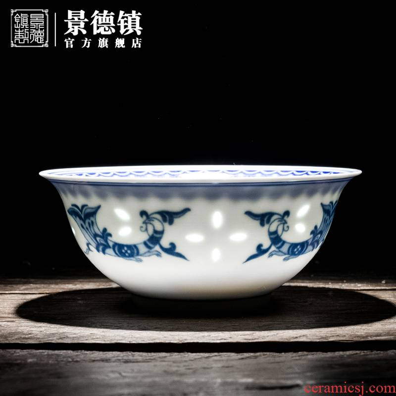 Jingdezhen flagship store of Chinese blue and white porcelain bowls white porcelain tableware to use fish dish soup pot collocation bulk, individual freedom