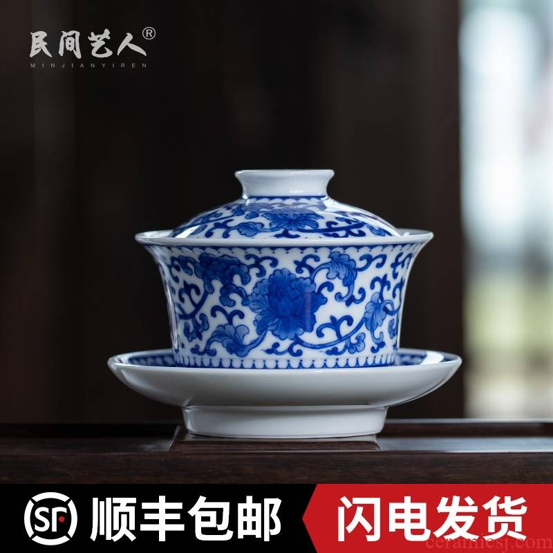 All hand peony tureen hand - made of blue and white porcelain of jingdezhen ceramics three cups of a single large capacity finger bowl
