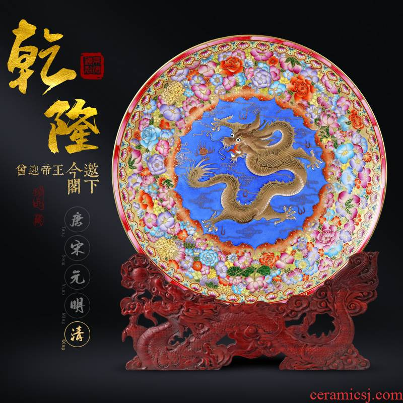 The Qing qianlong emperor up 】 【 colored enamel see dragon hang dish of jingdezhen ceramic flower is not based techniques