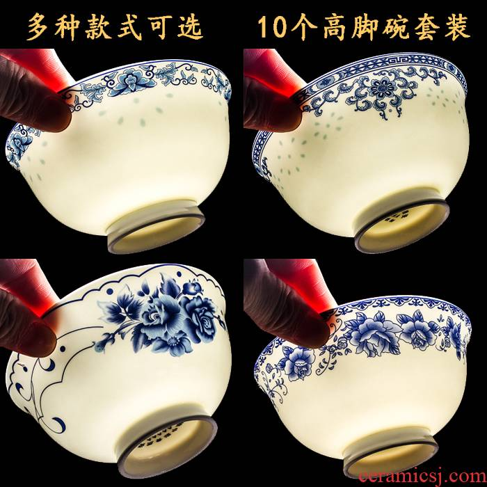 Jingdezhen ceramic prevent hot household Chinese blue and white porcelain rice bowls only 10 ipads porcelain high use of high - end gifts