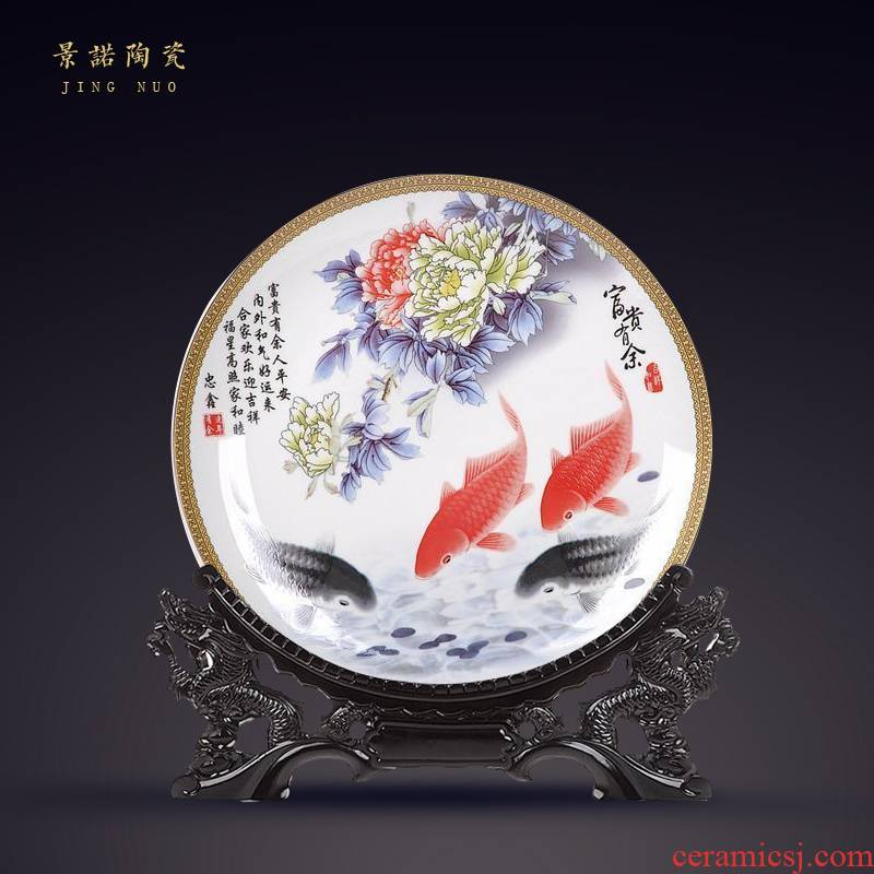 Scene, jingdezhen ceramic decoration plate sit plates of new well - off Chinese domestic act the role ofing handicraft furnishing articles