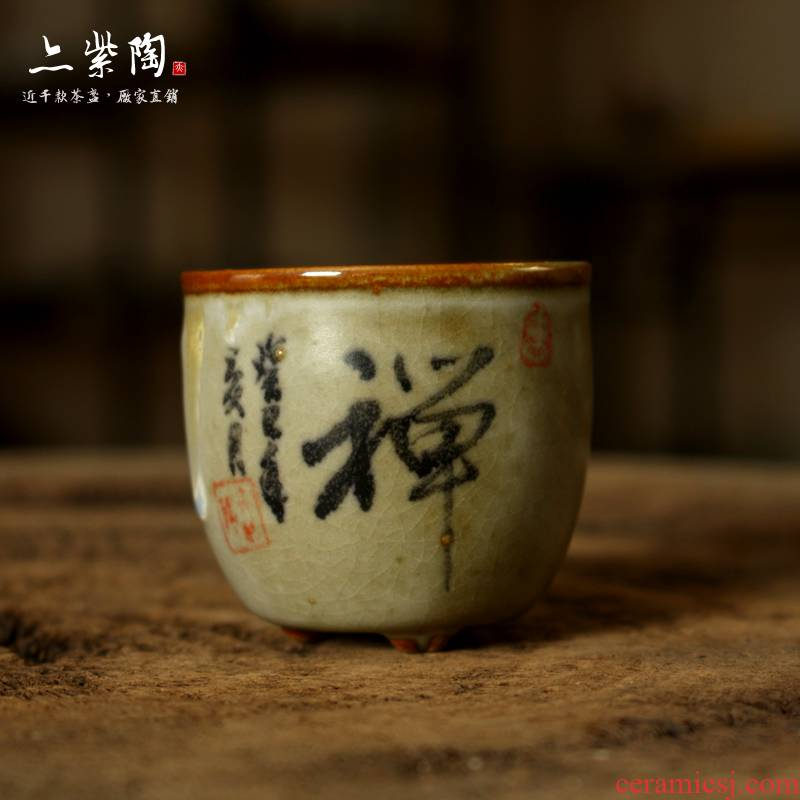 Braking manual hand - made pastel purple pottery your up cup sample tea cup Japanese gather fragrant cup with three legs master cup of tea