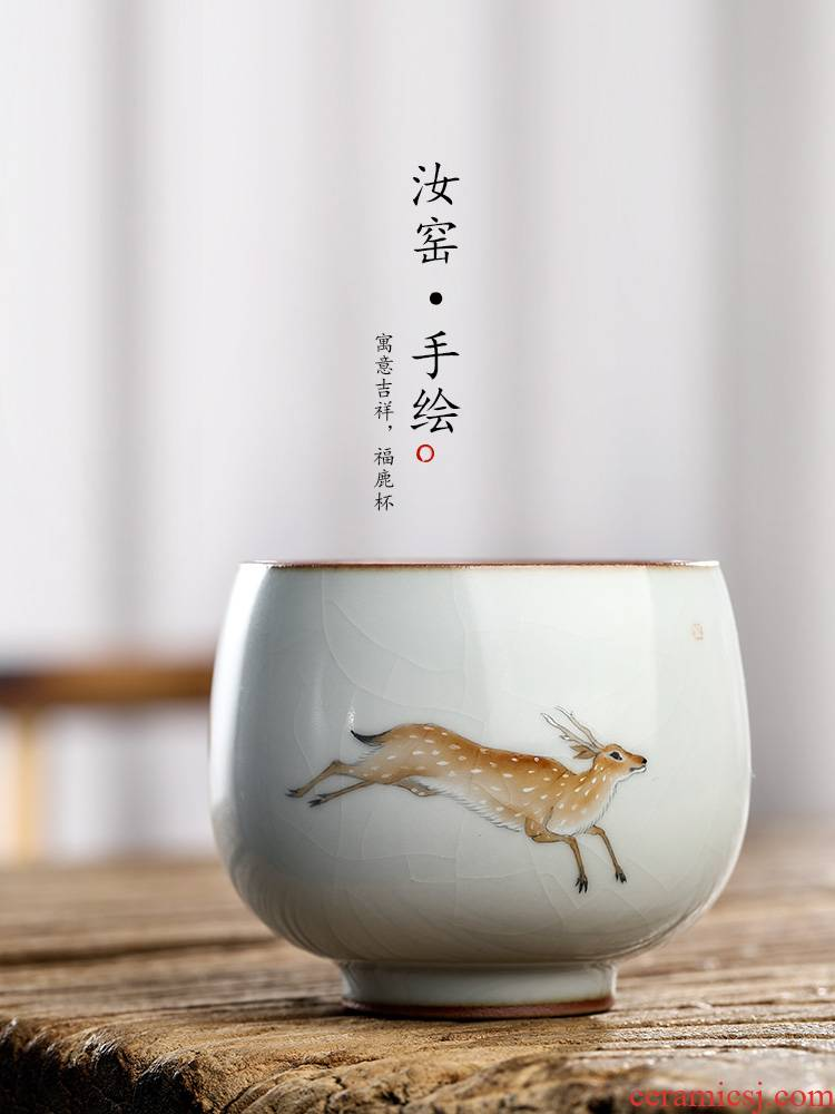 Hand your up jingdezhen tea masters cup a cup of pure checking sample tea cup only kung fu tea tea set start