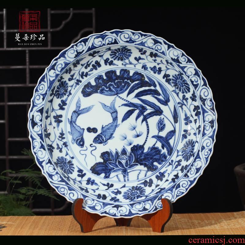 Yongle fish algae blue and white porcelain grain high - grade imitation daming 45 cm hand - made porcelain up porcelain decorative porcelain