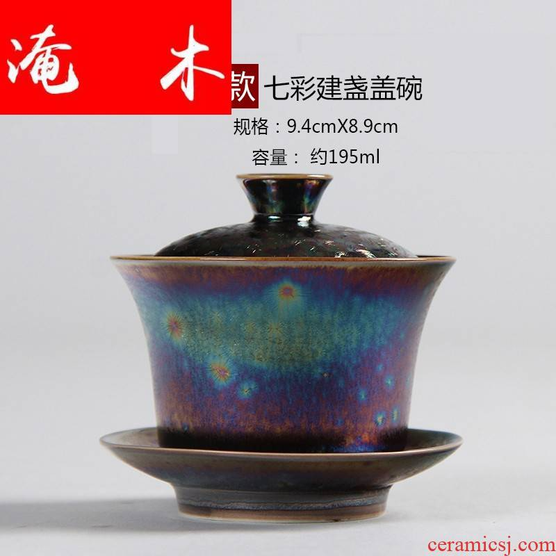 Submerged wood, ceramic tureen household built lamp that kung fu tea set ceramic tea cups for variable tea tea bowl bowl